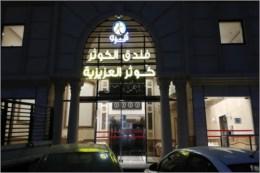 Kauthr Azizia Hotel