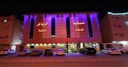Masaya Al Riyadh