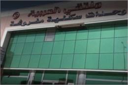 Moltaqa Al-Arabia for residential units 3