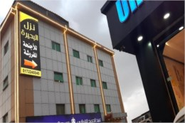 Nozol Al Bohaira Hotel Suites