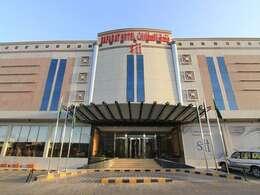 Safarat Hotel