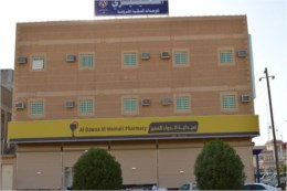 Al Eairy Furnished Apartments - Al Nairyah 1