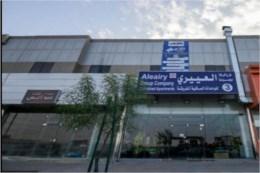 Al Eairy Furnished Apartments - Riyadh 3
