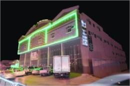 Al Eairy Furnished Apartments - Riyadh 4