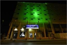 العييري للوحدات السكنية المفروشة - الرياض 5