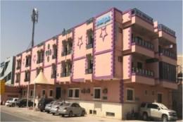 فندق المسافر الرياض