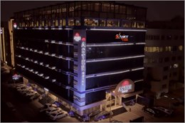 فندق أستر