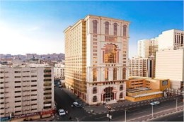 Deyafat Al Raja Hotel