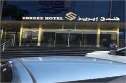 Ebreez Hotel