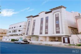Sabil Aparthotel