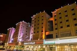 فندق ريف العالمية