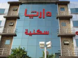 Drr Darea Al Nafel Apartments
