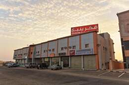 Fakher Yanbu Apartment