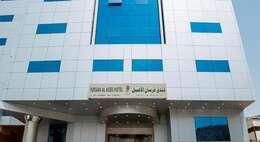 Forsan Al Aseel Hotel