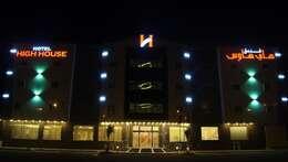 فندق هاي هاوس