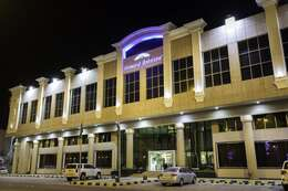 Howard Johnson Hotel Dammam
