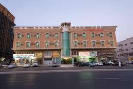 Mrakez Alarab Furnished Apartments 1