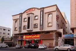 Mrakez Alarab Furnished Apartments 2