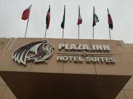 Plaza Inn Suites-AlTahlyiah