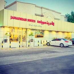 ِAl Janadriyah Suites11