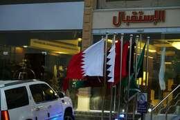 Areen Jeddah Hotel