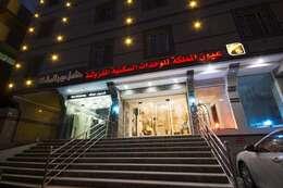 Ayoon Almmlaka Hotel Suites