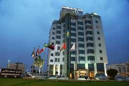 Dammam Palace Hotel