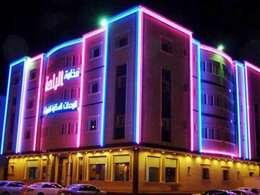 Fakhamet Al Raha Hotel Apartments 1