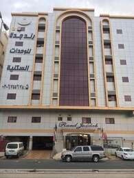 Rand Jeddah 2