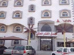 Al Fanar International Hotel Apartments 4 Yanbu