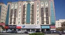 Al Otair Towers