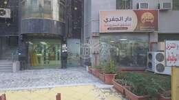 Dar Aljeffry Furnished Apartments