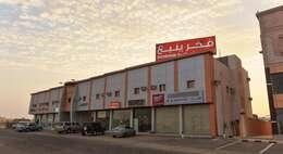 Fakher Yanbu Apartment