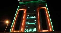 Hend AL-Salam Suites