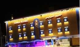 Khalij Alraise Hotel 2