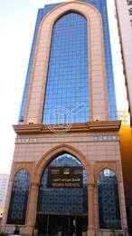 Mizab Al Noor Hotel