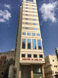 فندق مزاراتي