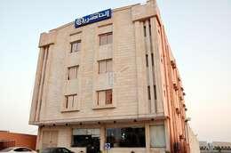 Al Nasria 6 Aparthotels