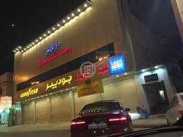 Dar Al Riyadh Apartments