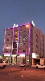 Rital aparthotel