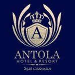 Antola Resort