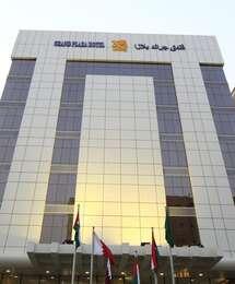 Grand Plaza Dhabab Hotel – Riyadh