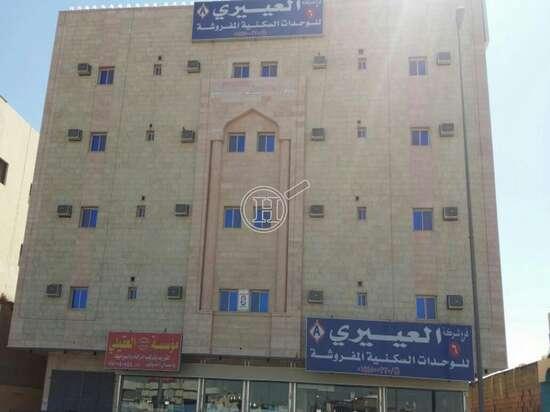 Al Eairy Apartments - Tabuk 6