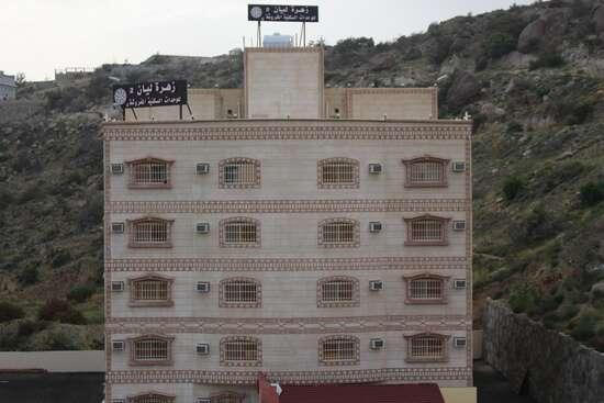 Zahrat Layan Hotel 2