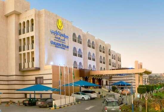 فندق جولدن توليب قصر الباحة