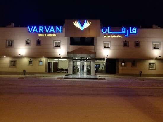 Varvan Al-Jubail