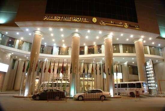 فندق فلسطين مكة
