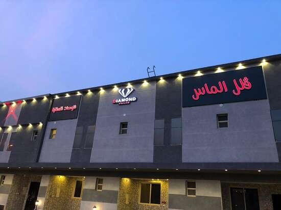 Al Mas Furnished Units in Abha