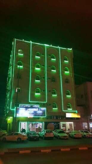 Al Eairy Apartments - Tabuk 2