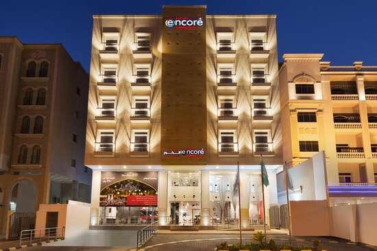 فندق رامادا انكور الخبر
